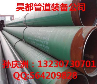德州市陶瓷内衬GH101环氧煤沥青防腐钢管生产厂家13230730701