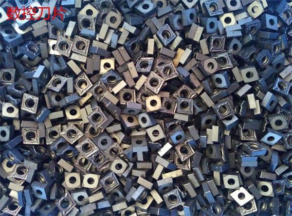 PCB钻咀回收 钨钢丝攻广州大量回收
