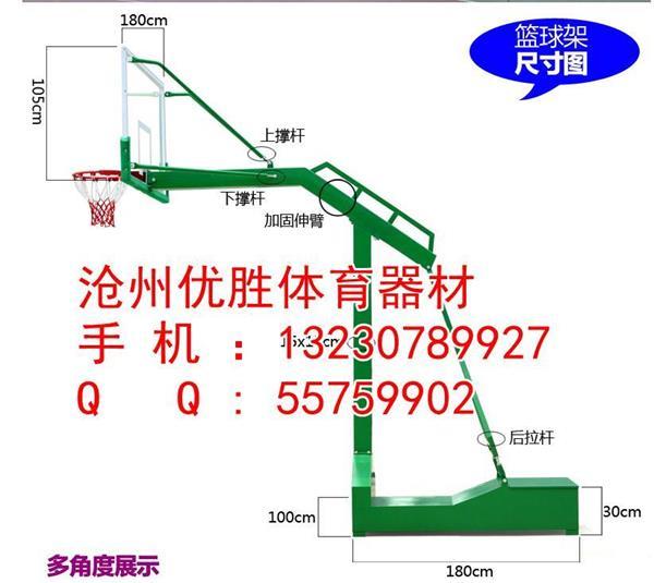 中學籃球架高度是多少_充氣后 籃球從1.8m反彈的高度_籃球架的高度