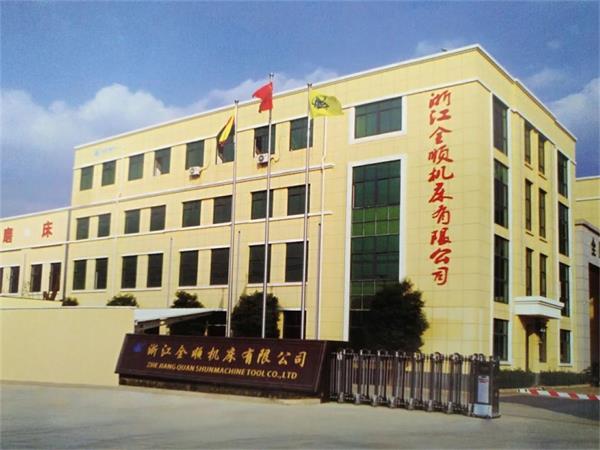 浙江全顺机床有限公司-河南办事处