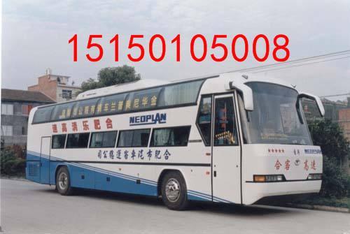 广德到中山汽车15150105008长途汽车