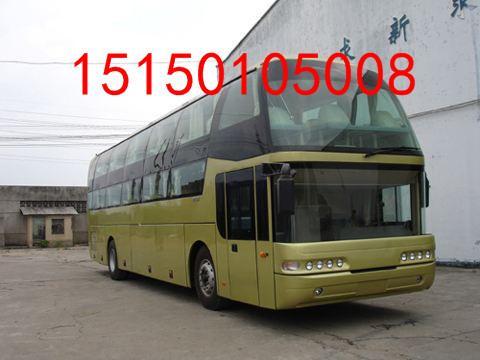 太仓到济南的最新汽车时刻表/汽车票查询15150100668客运指南