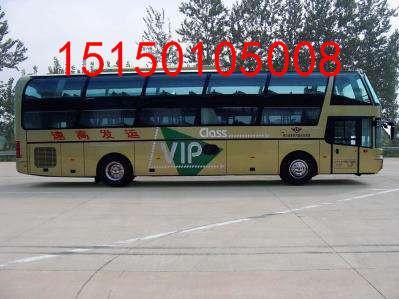 镇江到南全程高速18094256191长途客车