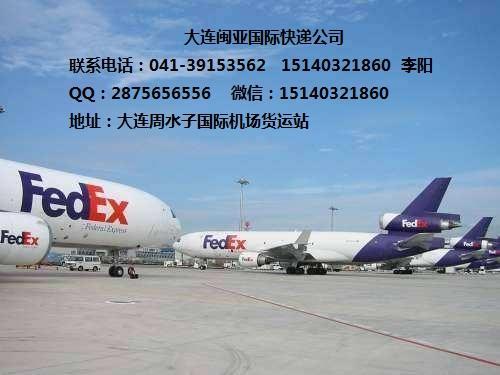 中山飞机网0760