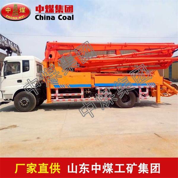 36米混凝土臂架泵车 36米混凝土臂架泵车产品特点
