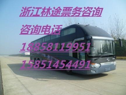 杭州到沧州直达客车新时刻表=15851454491