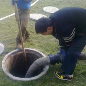 马桶:专业疏通各种型号马桶