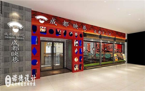 郑州饭店设计公司 饭店门头怎样装修才好呢