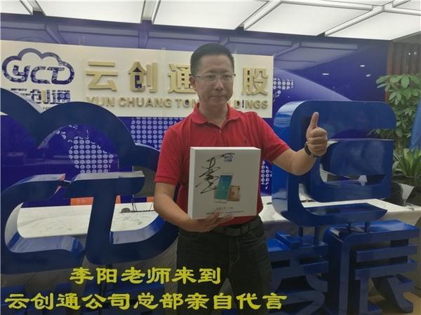 台TVS3报道深圳市互联网创客促进会揭牌仪式】-云创通那么多人赚