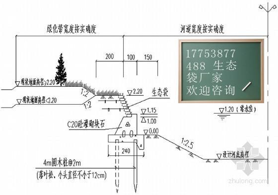 建筑承重结构一般间隔几米