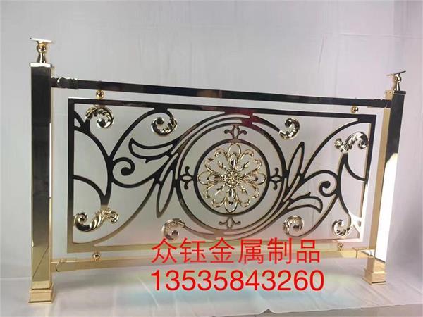 欧式镀金铝板浮雕花纹护栏
