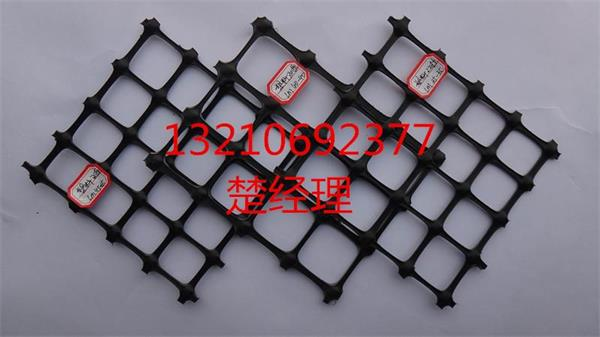 唐山市迁安双向拉伸塑料格珊/国标非标价格差异 13210692377
