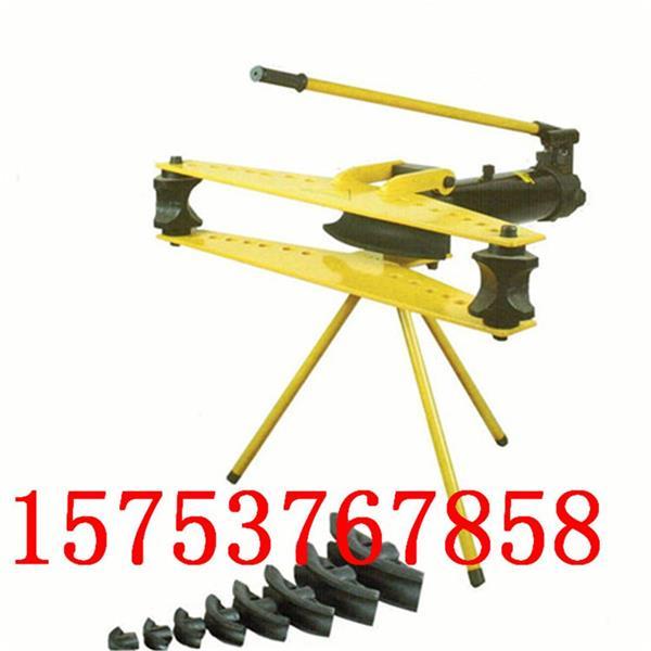 煨弯器圆管煨弯 电动液压弯管机电动握弯机模具配套齐全