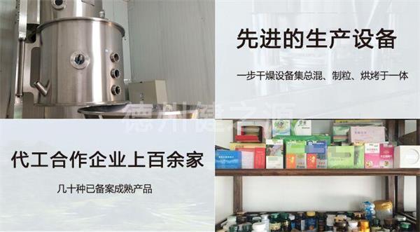 益生菌颗粒代加工 婴幼儿益生菌颗粒代加工 出口生产企业已备案