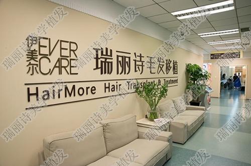 郑州植发医院必到瑞丽诗高超