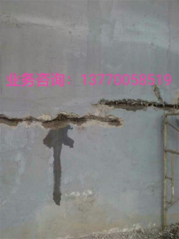 天津地下室防水堵漏处理
