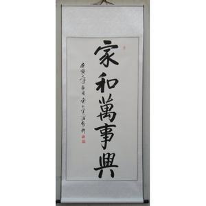 伊犁金农字画最高成交记录18550507728