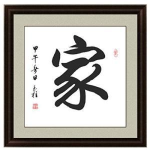 建阳市赵雍字画怎么鉴别真迹18550507728