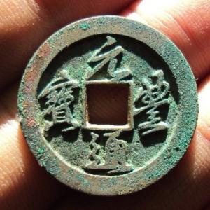 德州市陵县大清银币宣统三年展览展销18550507934