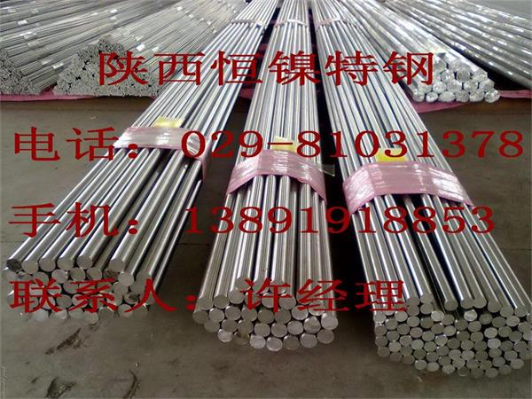 GH159钢管GH159钢管k417高温合金