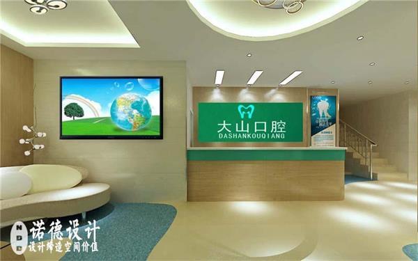 郑州牙科诊所设计|牙科诊所装修不容忽视的细节