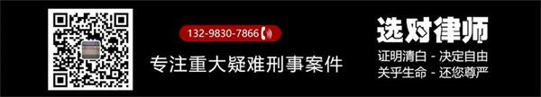 郑州刑事律师_河南刑事律师:哪些情况需要聘请律师?
