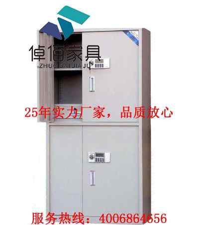 钢制保密文件柜常见密码类型 河北倬佰钢制保密柜批发/采购/厂家