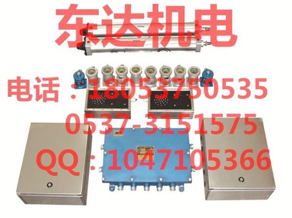 山东报价ZMK-127气动风门控制用电控装置厂家