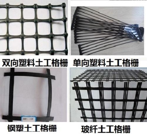 泰安路畅工程材料有限公司