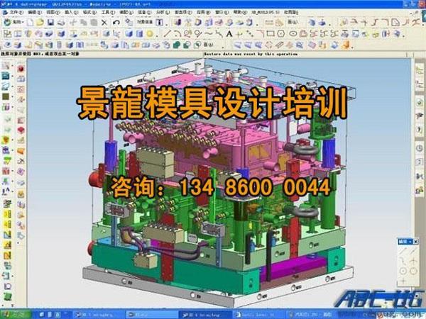 模具结构分析+模流分析+橡胶及吹塑模具密封+吹塑