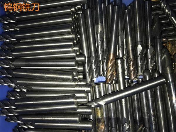 樟木头钨钢刀粒回收 废旧刀片回收行情