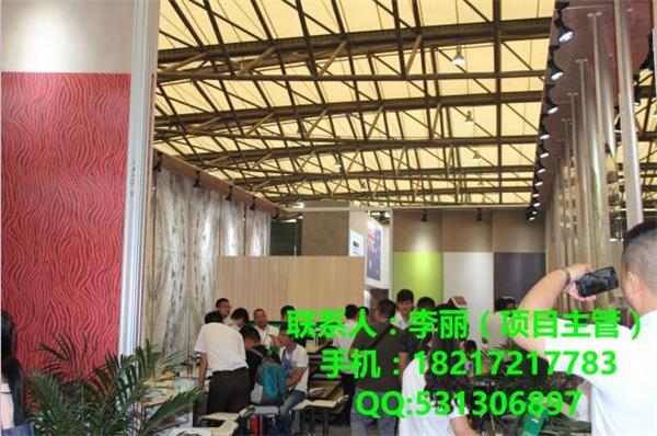 2018上海建材展【准确时间】中国建材展