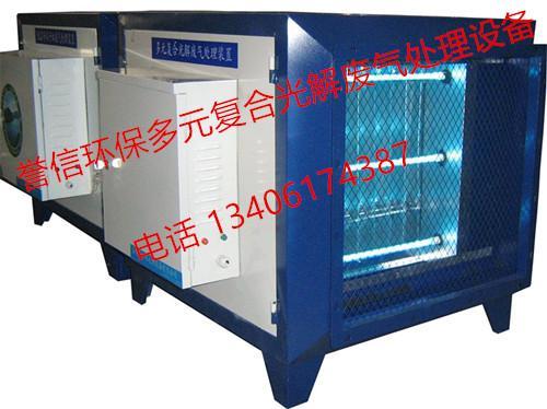 喷漆废气处理设备,低温等离子体空气净化设备