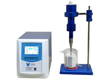 超声波纳米材料分散器的作用