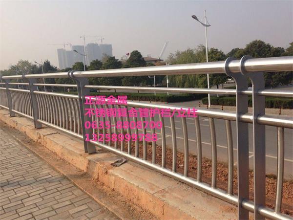 聊城不锈钢 碳钢复合管护栏厂家
