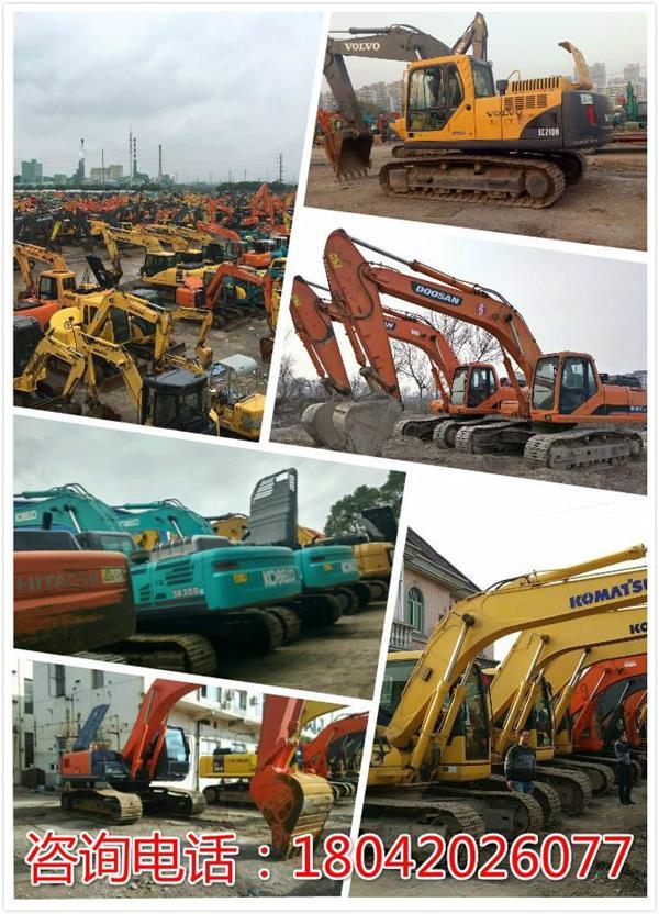 二手挖掘机价格,二手挖掘机,二手挖机出售