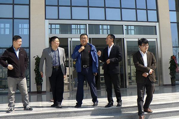 热烈欢迎山东省科技厅国家自主创新示范区领导一行莅临中煤集团参观指导