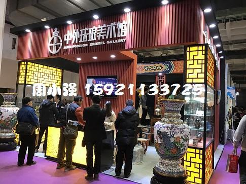 2017秋季北京礼品展览会
