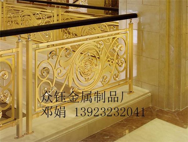 铝艺欧式k金雕花镂空护栏