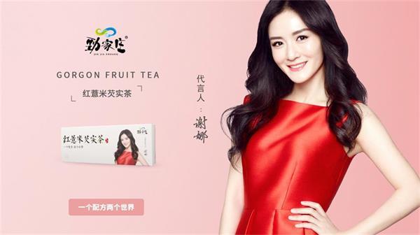 劲家庄红薏米芡实茶有什么功效? 有副作用吗?怎么