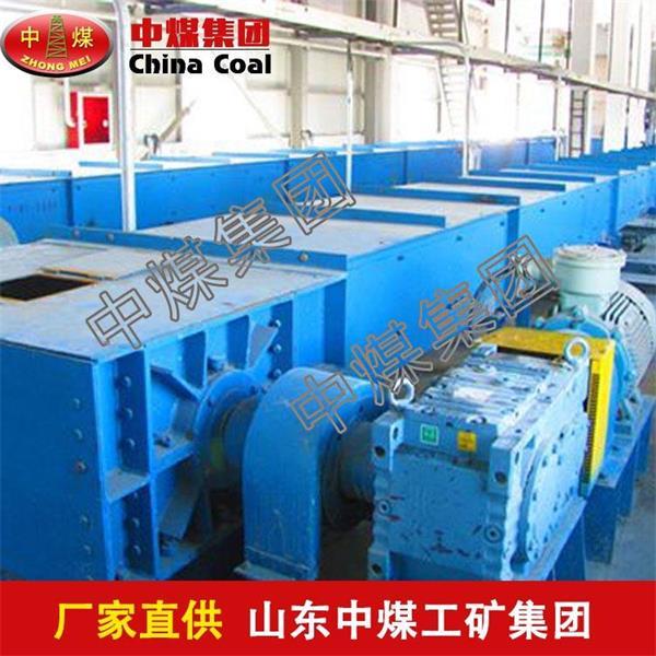 MS埋刮板输送机 MS埋刮板输送机产品特点
