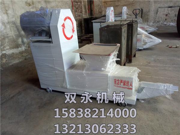 中型木炭机生产线设备 陕西机制木炭机视频