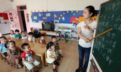 >> 文章内容 >> 幼儿园2013年秋季学期园务工作计划  幼儿园大班数学