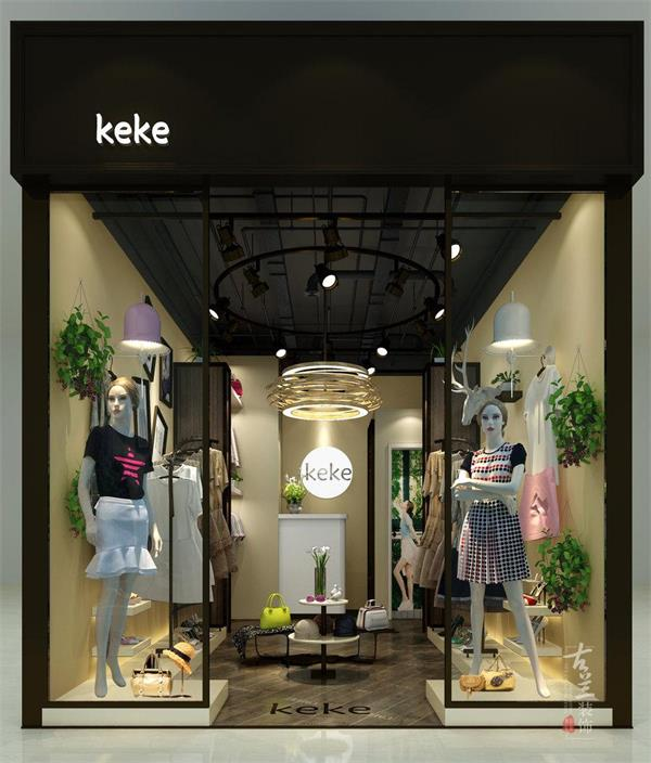 成都服装店装修,成都服装店设计,成都服装店装修设计-keke女装店