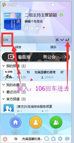 刷单待确认_is刷单公会哪个好?is106推荐人二组主管颖颖