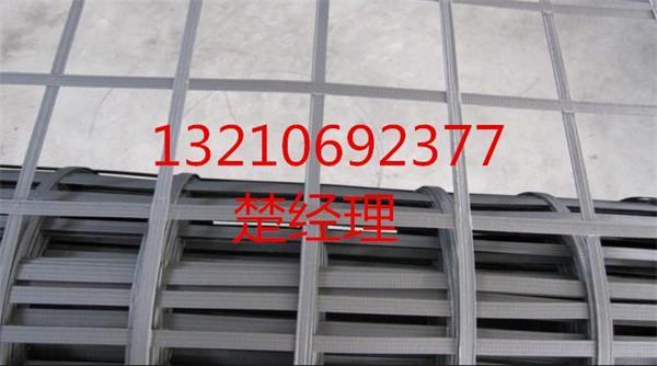 钢塑格栅价格多样 型号多样 巢湖市庐江厂家质量不变