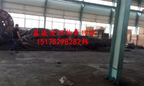 永清县不锈钢回收废铜收购权衡圭表