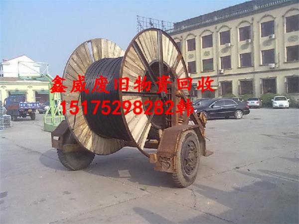 吴桥县空调给与那边收购、各大里手(高价)