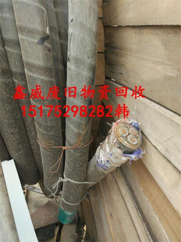 沅陵县电缆回收多少钱一米!今日行情