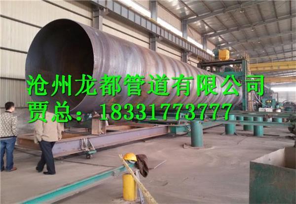 热镀锌信号塔基础桩螺旋管价格